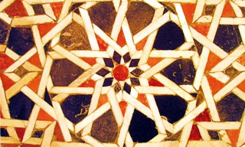 Photograph of Islamic Art piece.