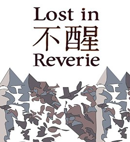 Lost in Reverie